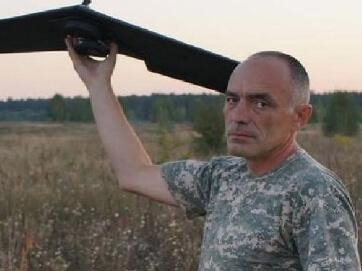 Зради та вороги - тверезий погляд на проблеми України від небайдужої людини