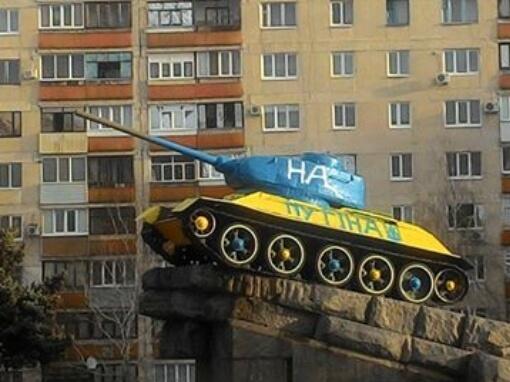 У Лисичанську патріотично розмалювали танк - збираються йти на Путіна