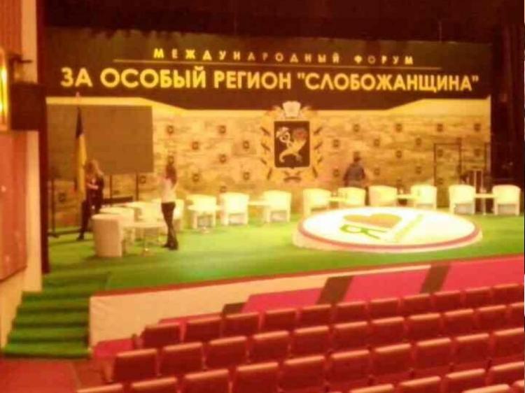 Харківські сепари дійшли до Києва, але обламалися. Форум «За особливий регіон Слобожанщина» розігнали столичні активісти