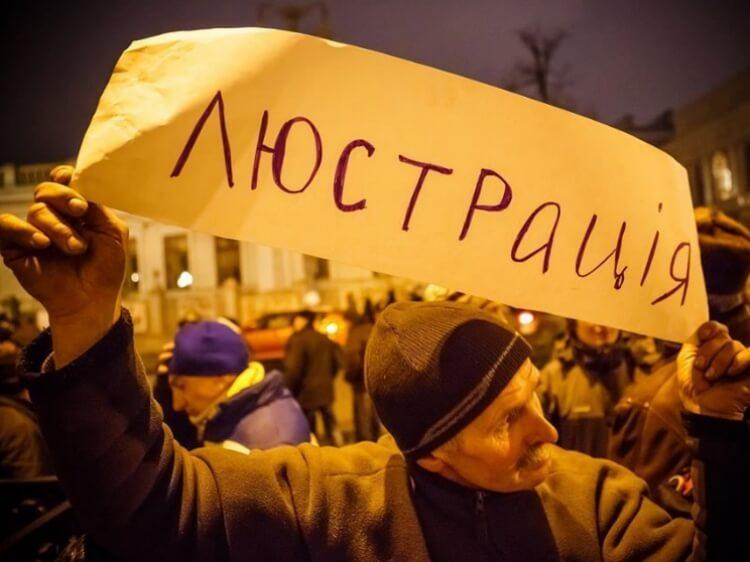 Стратити, неможна помилувати – за таким принципом треба реформувати судову галузь в Україні. Думка начальника люстраційного департаменту